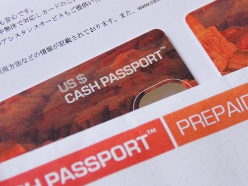 海外専用プリペイドカード キャッシュパスポート
