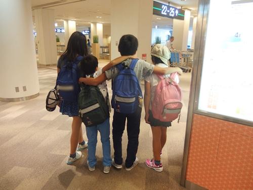 小学生4人